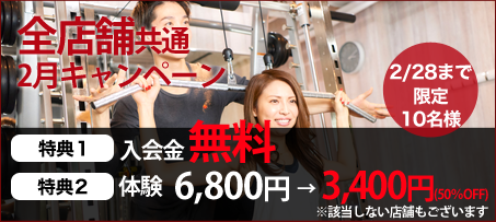 代々木店 2020年8月 Grand OPEN!!