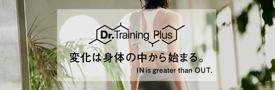 Dr.Training Plus